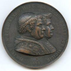 medaglia 1848 per l\'esilio del papa pio IX a gaeta 1.jpg