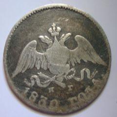 10 copechi 1830 - Rovescio.