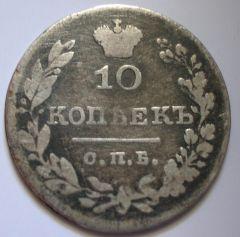 10 copechi 1830 - Diritto.