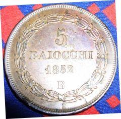 Pio IX 5 baiocchi 1952 anno VI zecca di Bologna Rovescio