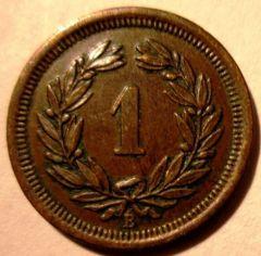 1 Rappen 1883 B  Reverse