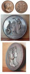 medaglia 1832