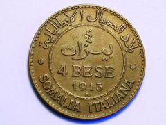 4 BESE 1913 ROVESCIO
