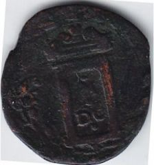 Quattrino Clemente VIII (1592 - 1605)