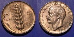 5 Centesimi Spiga 1921 QFDC