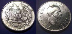 2 Lire 1936 Acquila BB QSPL