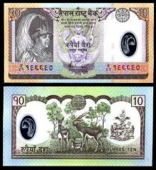 NEPAL, 10 rupie 2006