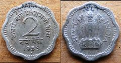 India Republic b km11 2 Naye Paise