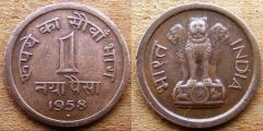 India Republic a km8 1 Naya Paisa