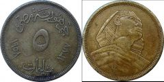 Egypt a km379 5 Milliemes