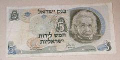 5 Lire Israeliane Albert Einstein 1968/ 1