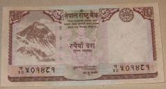 10 Rupie Tibetane/ 1