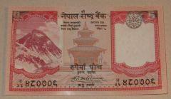 5 Rupie Tibetane/ 1