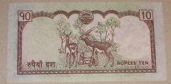 10 Rupie Tibetane/ 2