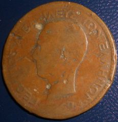 10 Lepta 1869
