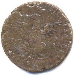 Regno di Sicilia - Monete da studio in scarsa conservazione
