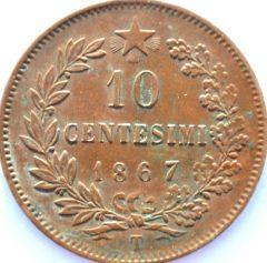 10 centesimi Vittorio Emanuele II   T