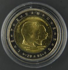 "LUSSEMBURGO 2005 - ""Gran Duca Henry + Gran Duca Adolphe"" Tiratura 2.720.000.jpg"