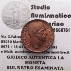 5 cent 1937 2