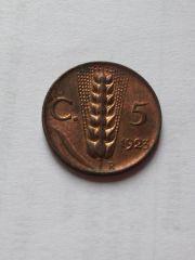 5 centesimi spiga 1923