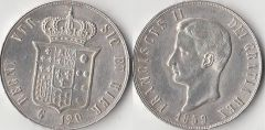 120 grana 1859 Francesco II