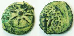 Prutah alexander janneus (obolo della vedova)