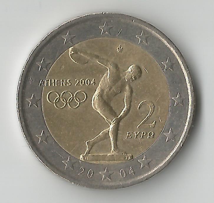 grecia comm