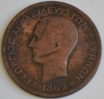 5 lepta 1869 D