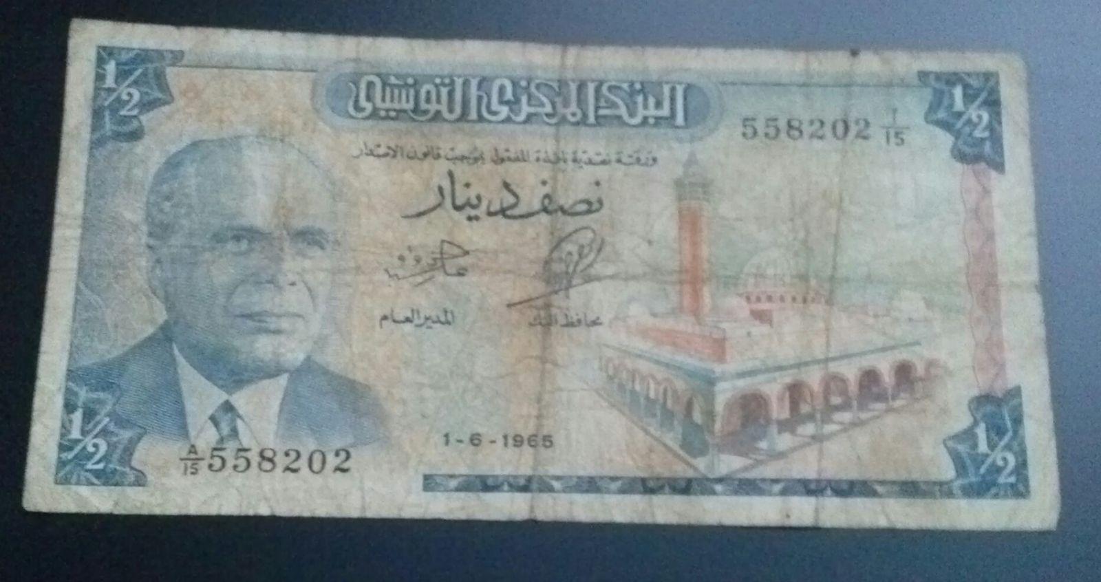 Tunisia 1/2 Dinar 1965 (Dritto)
