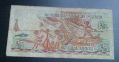 Tunisia 1/2 Dinar 1965 (Rovescio)
