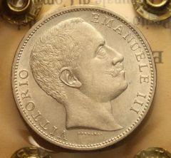 2 LIRE AQUILA 1905 QFDC DRITTO