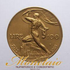100lire1925 R