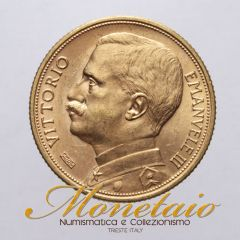 20lire1912 D2 Red Gold