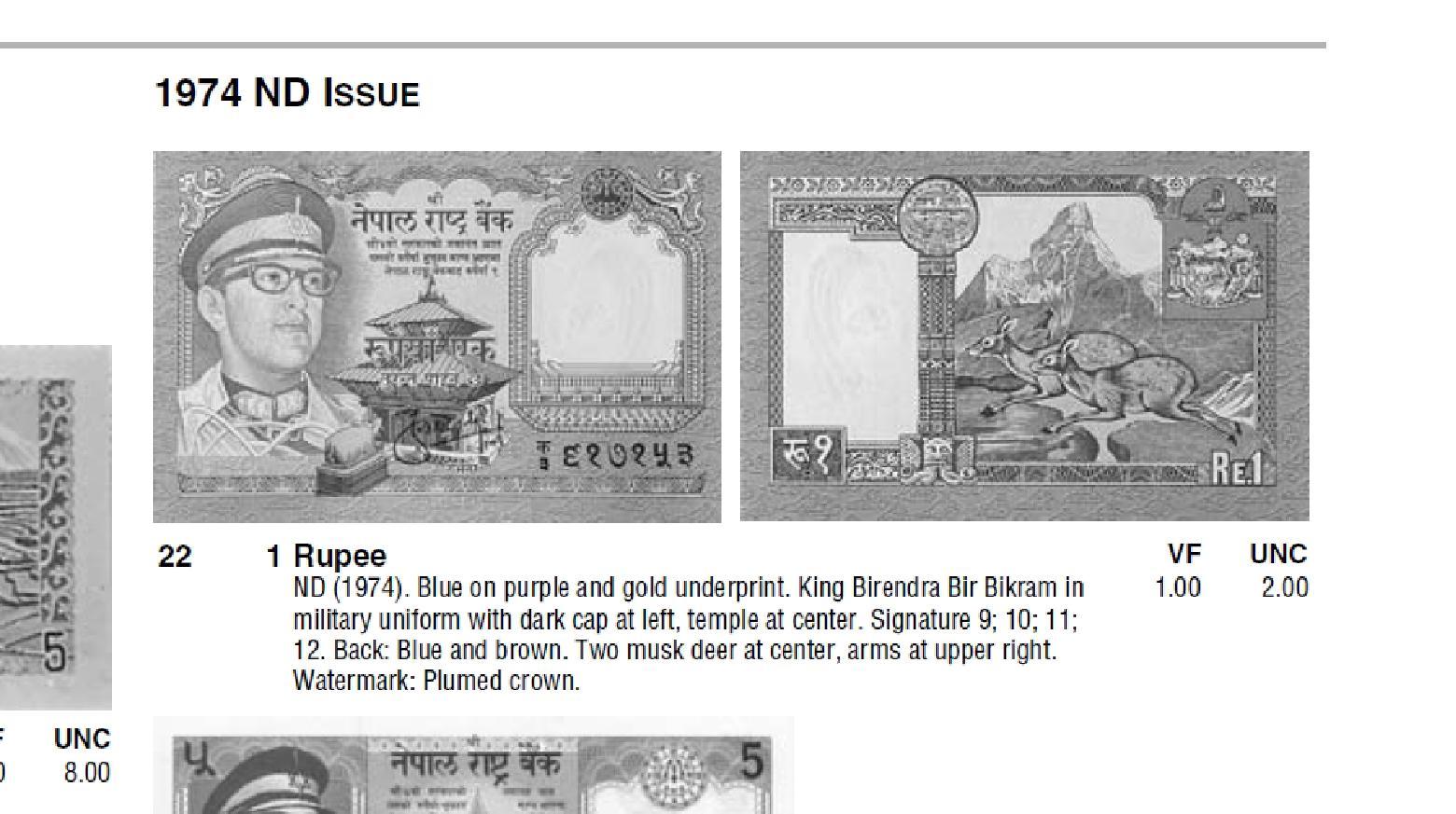 1 rupee 001