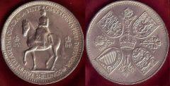 Corona dell'incoronazione di Elisabetta II - cupronichel 1953