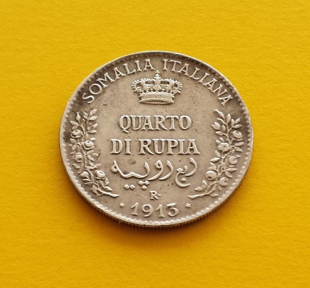 falso quarto Di rupia 1913 somalia  (2)