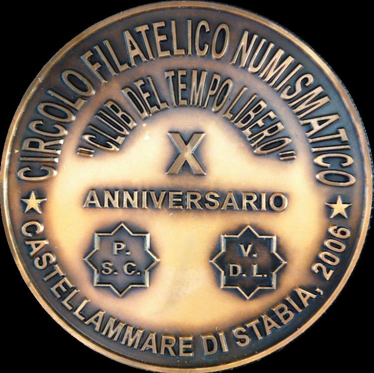 """San Catello """"Patrono di Castellammare di Stabia"""" (2006)"""