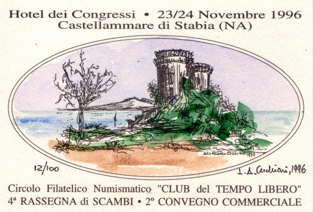 """Castellammare di Stabia - """"Castello Angioino"""" - 1996"""