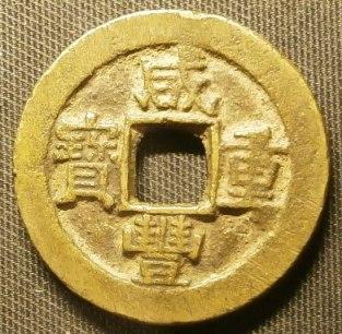 datazione di monete giapponesi Byron Bay hook up