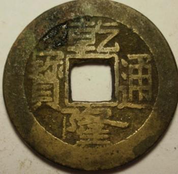 post-8662-0-16606400-1296592054_thumb.jp