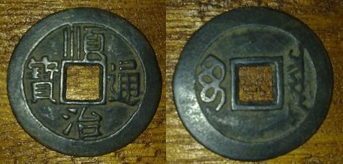 post-18735-0-00177100-1361486028_thumb.j
