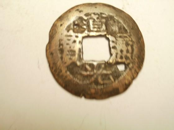 post-8662-0-26429700-1330623823_thumb.jp
