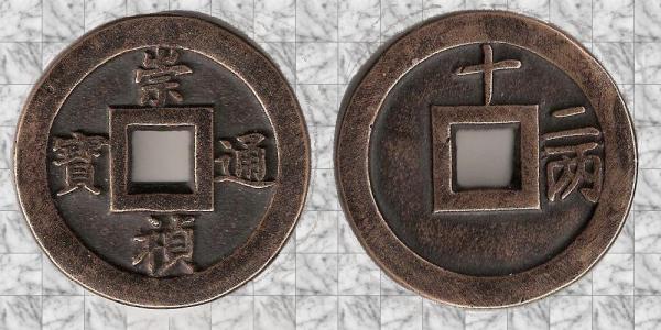 post-1738-0-52339300-1336237685_thumb.jp