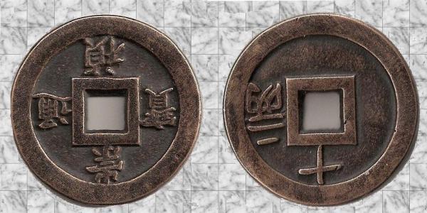 post-1738-0-60383400-1336239942_thumb.jp