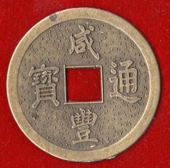 post-21533-042215200 1285518433_thumb.jp