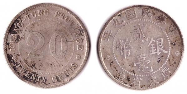 post-1512-0-19482300-1444162183_thumb.jp