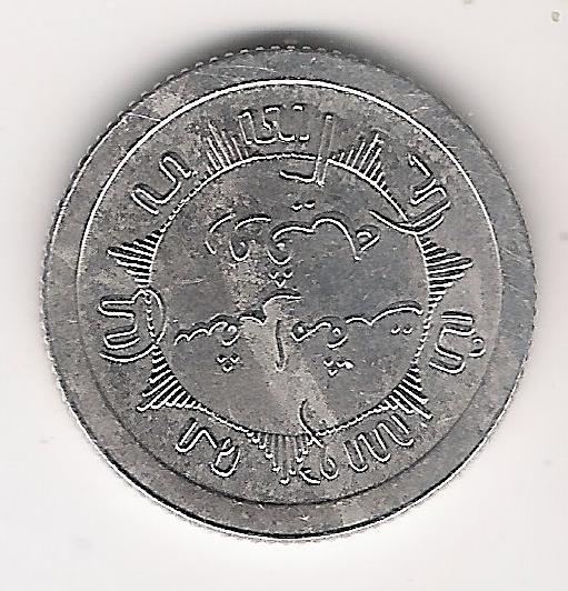 Indie Orientali Olandesi un quarto di Gulden 1921 B.jpg
