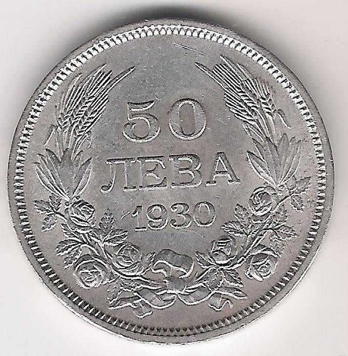 Bulgaria 50 leva 1930 A.jpg