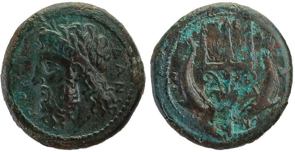 restbazar ebay maggio 2015, Sicily,   Messana,     25 mm, 14,95 g.jpg