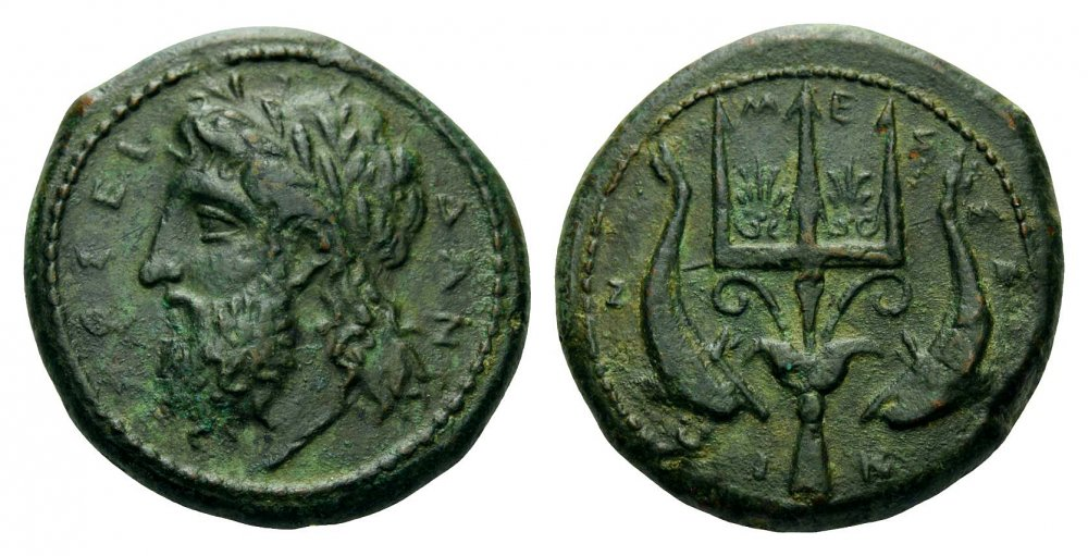 Nomos (20.07.15 shop), n.14754 - SICILY, Messana. 324-318 BC. Litra (Bronze, 27mm, 14.87 g 12).jpg